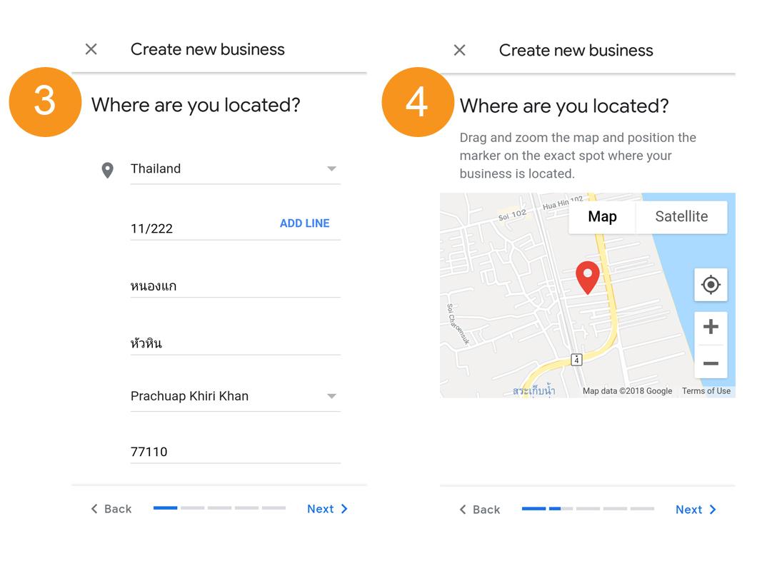 ปักหมุดธุรกิจ Google My Business