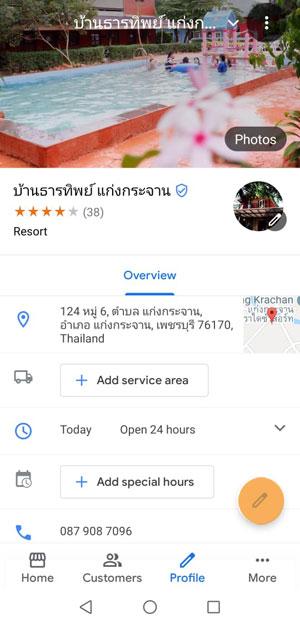 google my business checkin checkout