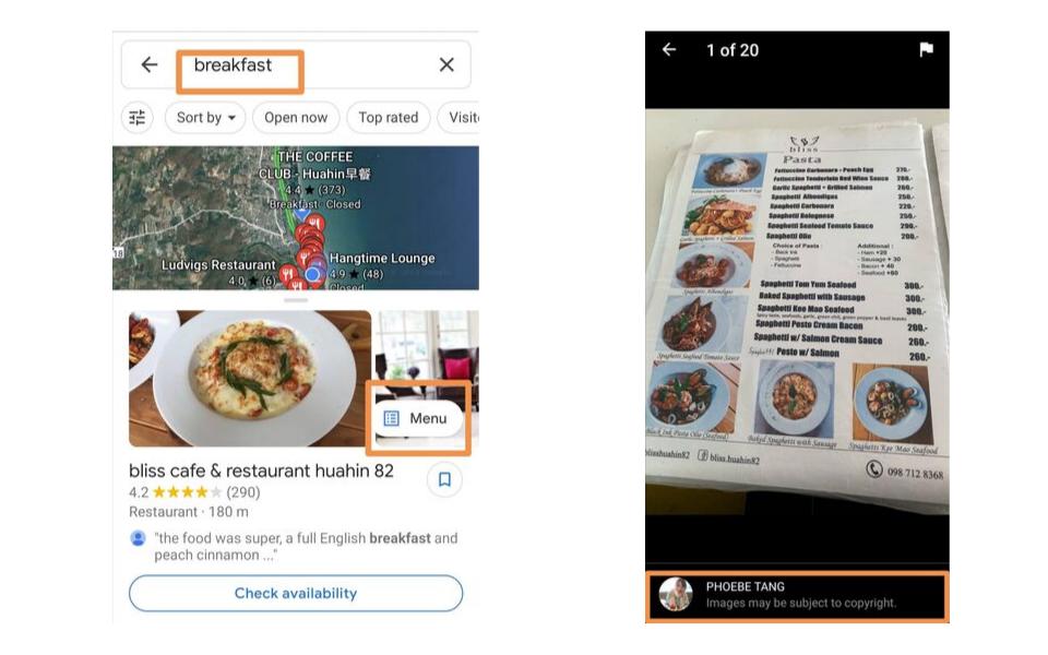 ค้นหาเมนูอาหาร Google maps